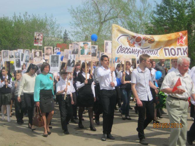 Праздничная программа, посвященная 71 – й годовщине Великой Победы.