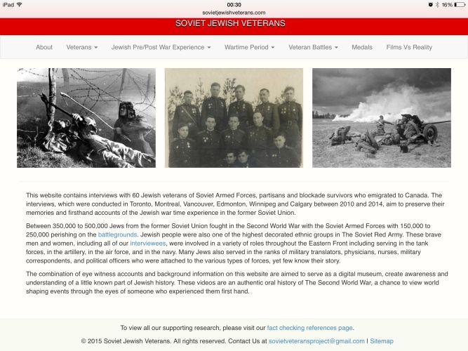 Советские еврейские ветераны сайт