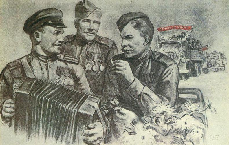 Песни военных лет