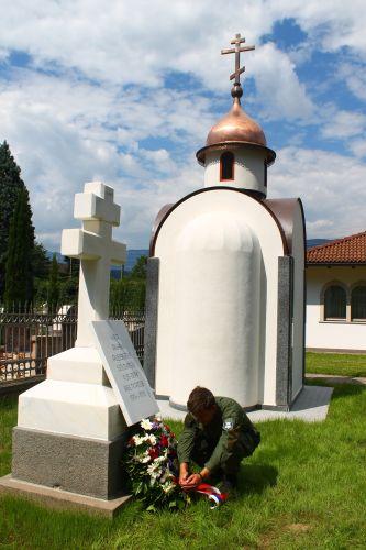 Сбор Бессмертного Полка в Больцано 8 мая