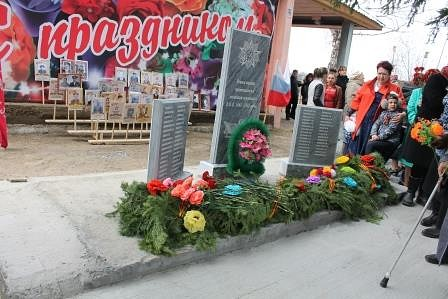 В деревне Турецк открыт обелиск в память всем землякам - участникам Великой Отечественной войны