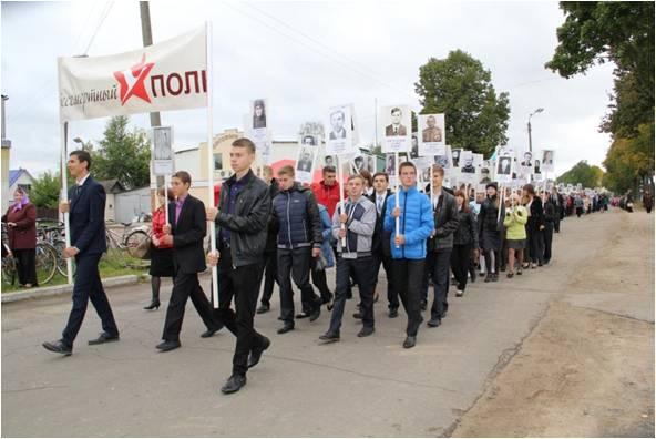 """Шествие """"Бессмертного полка"""" в Дубровке 9 мая 2016 года"""