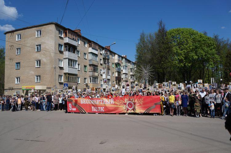 """9 мая 2016 года в г.Щекино во второй раз прошагал победным строем """"Бессмертный полк"""""""