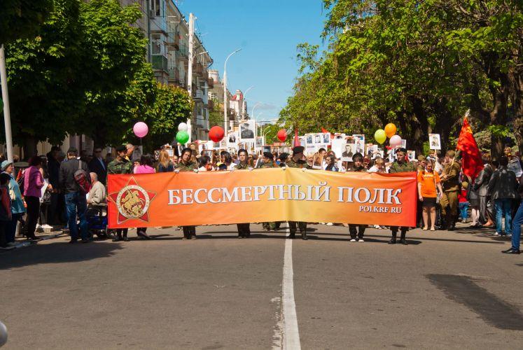 Марш в 71-ю годовщину Победы.