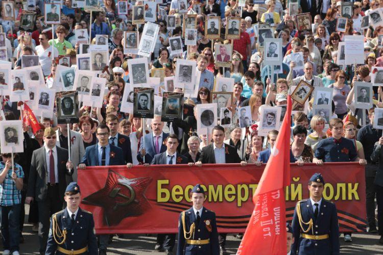 """Шествие """"Бессмертного полка"""" 9 мая 2016 года"""