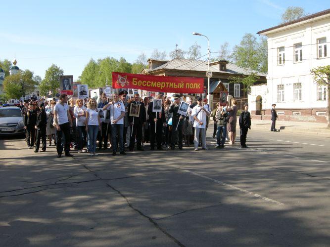 Шествие Бессмертного полка в Череповце собрало шесть тысяч человек