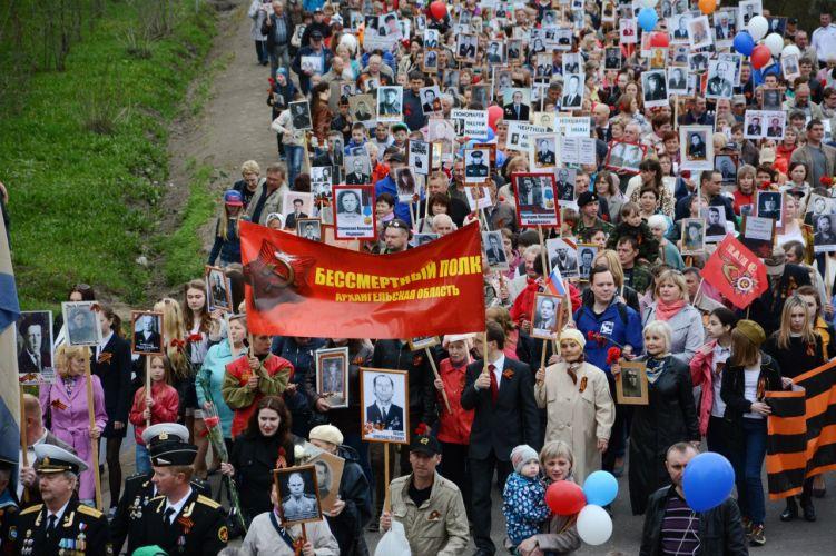 торжественное шествие 2016 года