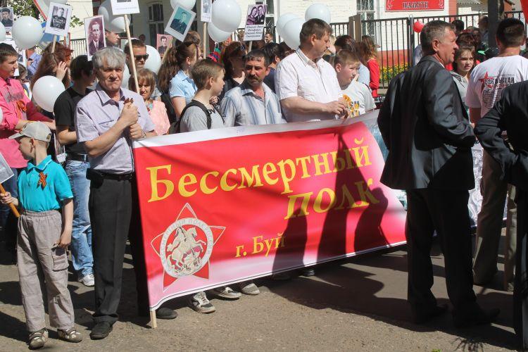 """Идея """"Бессмертного полка"""", как народной инициативы, в г. Буй Костромской области была узурпирована"""