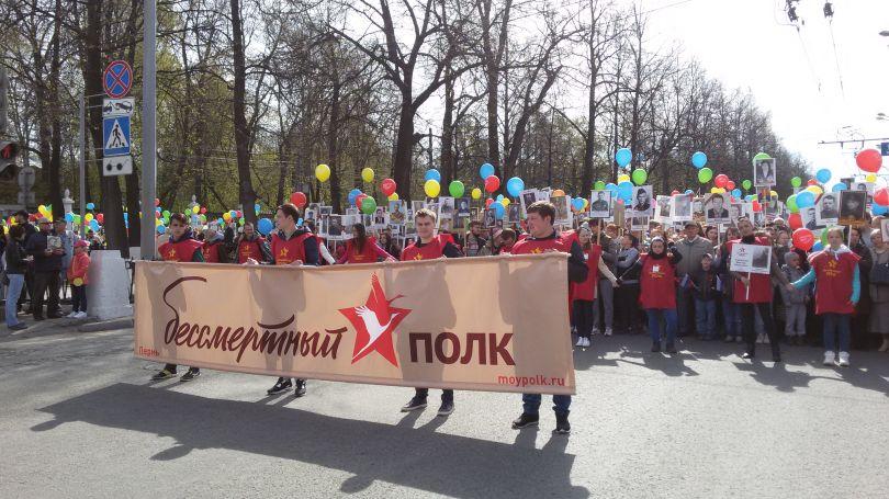 Шествие полка в Перми 9 мая 2016