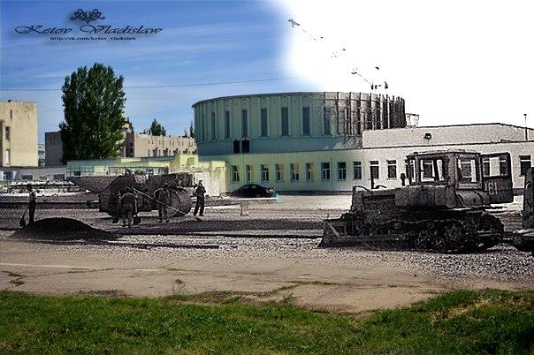 Фотограф любитель опубликовал фото города Армянска