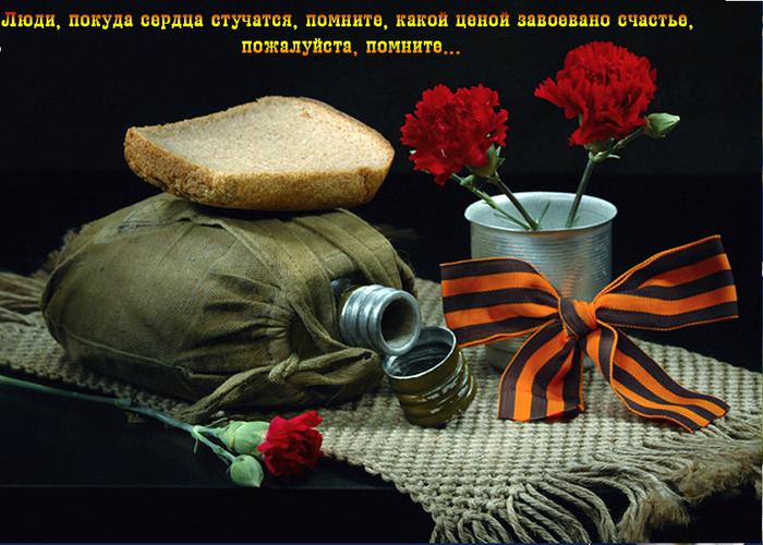 """""""Бессмертный полк"""" в Волово!"""