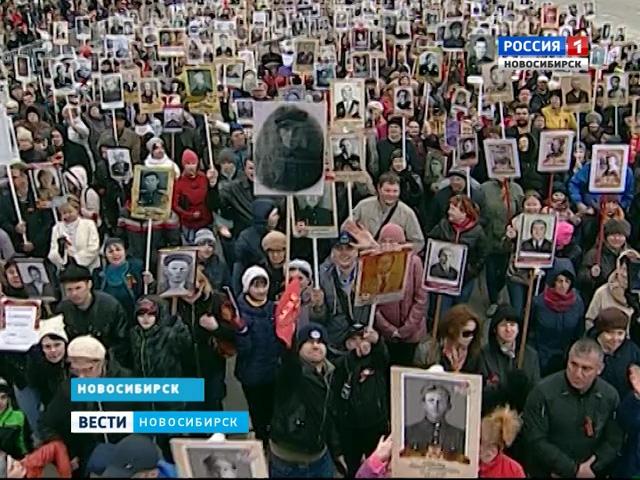 Бессмертный Полк в Новосибирске: как это было (видео)