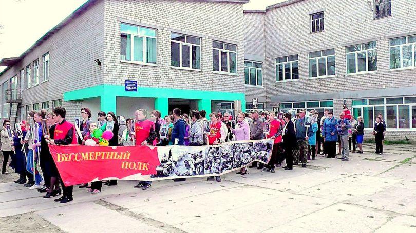 Бессмертный полк в Строевском
