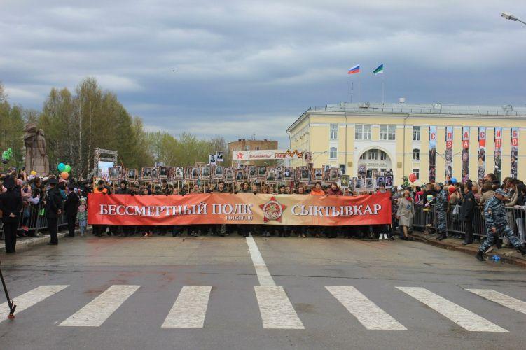 Все муниципальные образования Республики Коми встали в строй Бессмертного полка