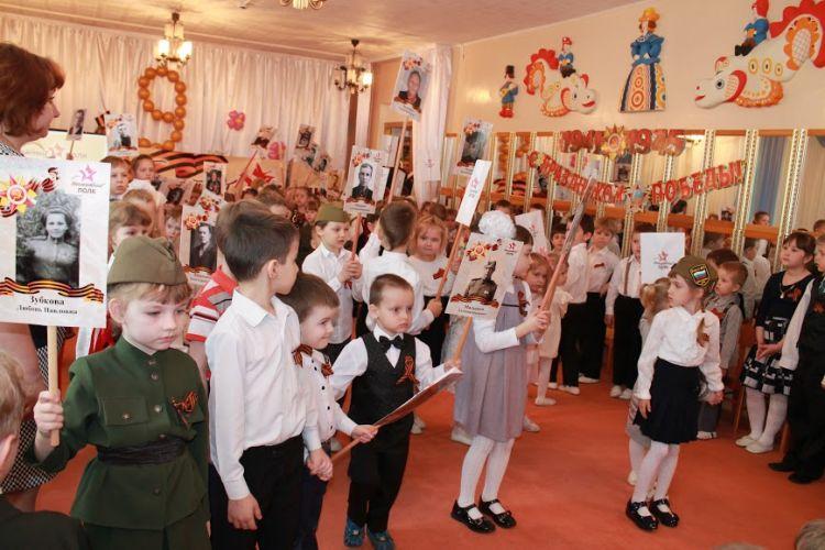 День Победы в самарском детском саду № 138