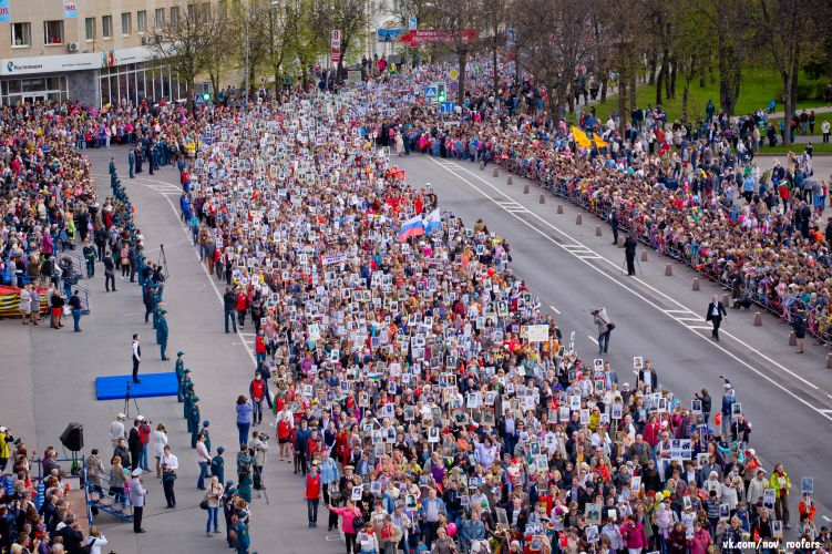 Шествие Бессмертного полка 9 мая 2016 года в Великом Новгороде