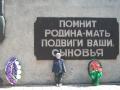 Память о погибших в камне