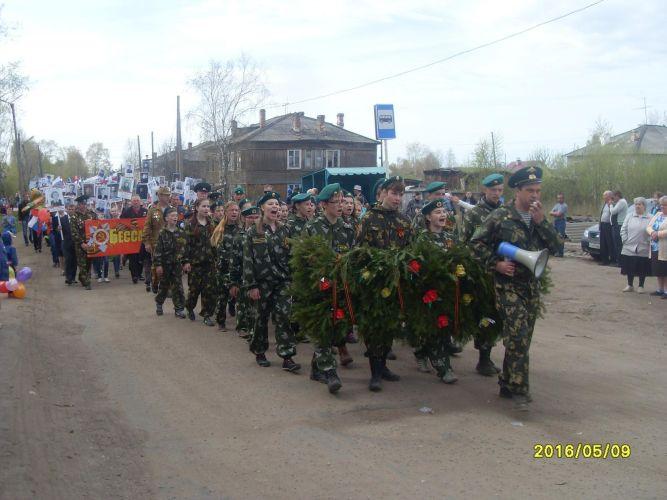 Шествие Бессмертного полка  9 мая стало традицией.