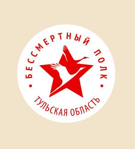 Туляки Герои Советского Союза