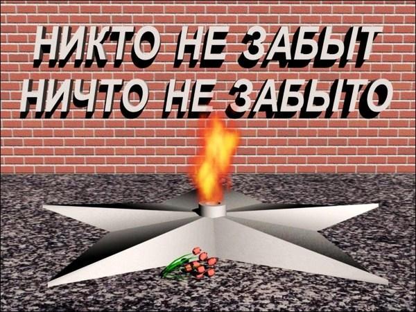 СПИСОК воинов – односельчан, пропавших без вести и погибших в годы Великой Отечественной войны (1941-1945) они родились в Коротояке