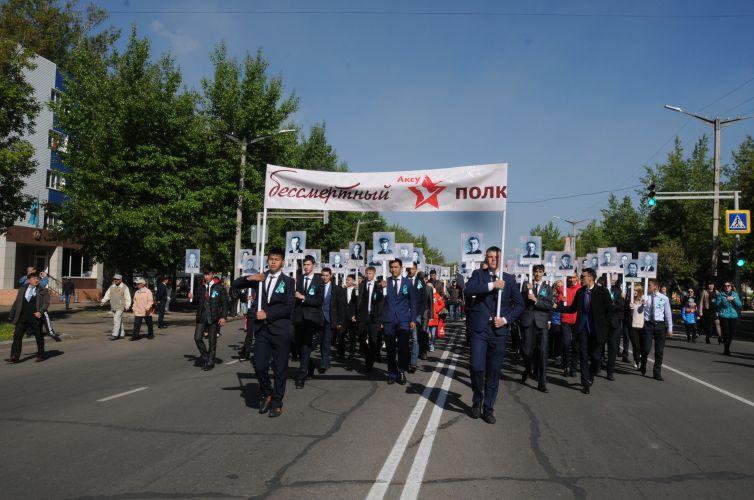 2016 Бессмертный полк шествие (фотограф Жумагали Сейтенов)