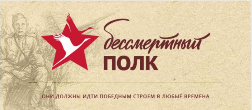 Бессмертный полк и День Победы в Венёве