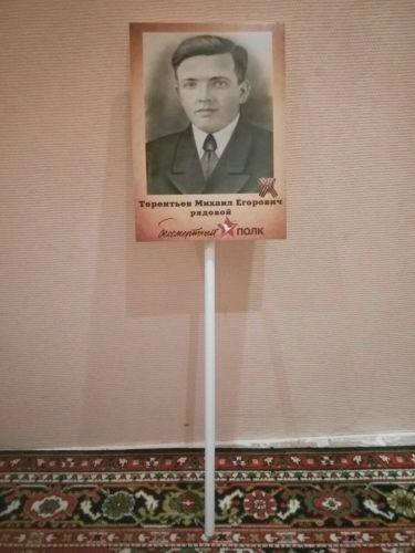 Где можно заказать штендер в Климовске