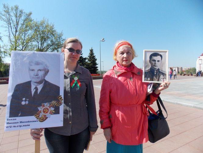 О проведении в г. Витебск 9 Мая шествия памяти победителей в Великой Отечественной войне.