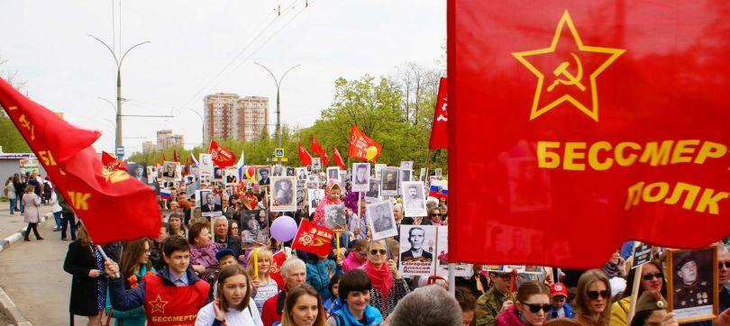 Организация шествия в Автозаводском районе