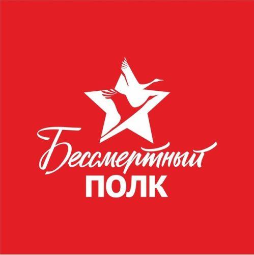 """9 мая 2017 года, в городе Киреевск, пройдет шествие """"Бессмертный полк"""""""