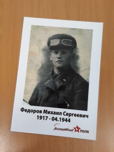 Изготовление плакатов для участия в шествии «Бессмертный полк»