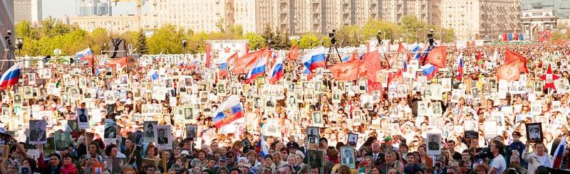 Бессмертный полк. 9 мая 2017. Москва. Красная площадь.