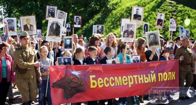 """О шествии """"Бессмертного полка"""" в Витебске 9 Мая 2017 года."""