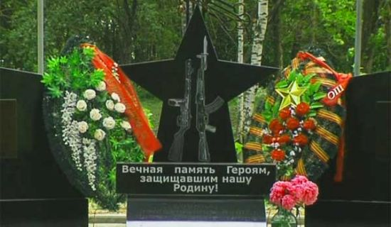 Бессмертный Полк на Козьей Горке