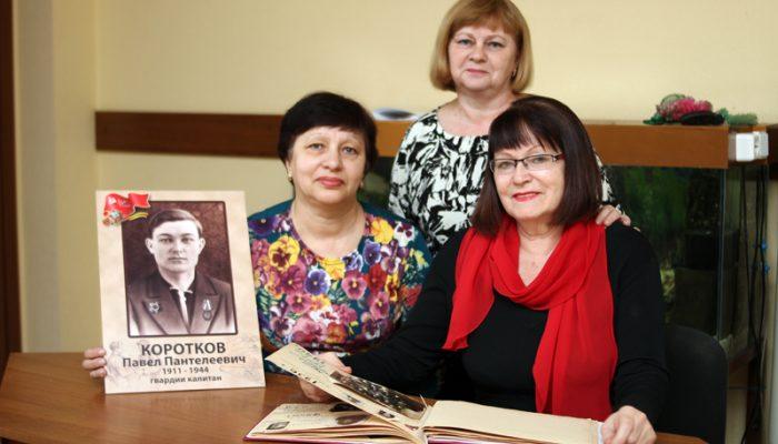 О подвиге бийчанина родные узнали через 70 лет после его гибели