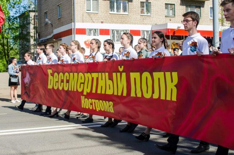 Как участвовать в Шествии в Костроме 9 мая 2017г
