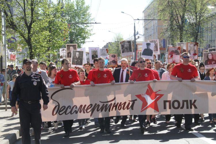 """Время и место построения """"Бессмертного Полка"""" 9 мая 2017 года в Рыбинске"""