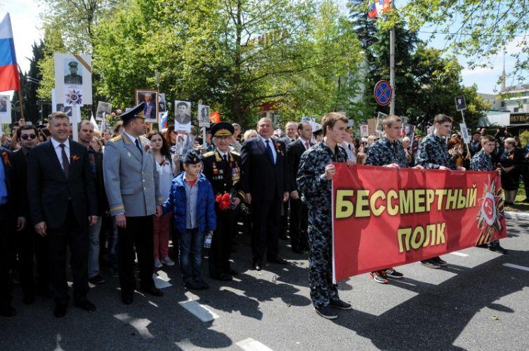 Красная Поляна. Бессмертный полк 2017
