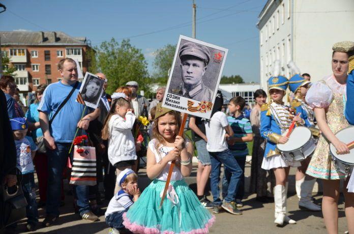 Шествие Бессмертного Полка в Климовске