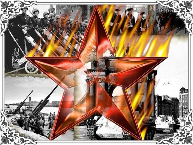 Поздравления с 72-й годовщиной празднования Дня Победы.