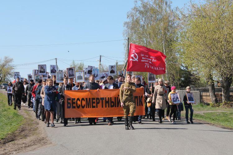 Бессмертнтый полк 9 мая 2017 года