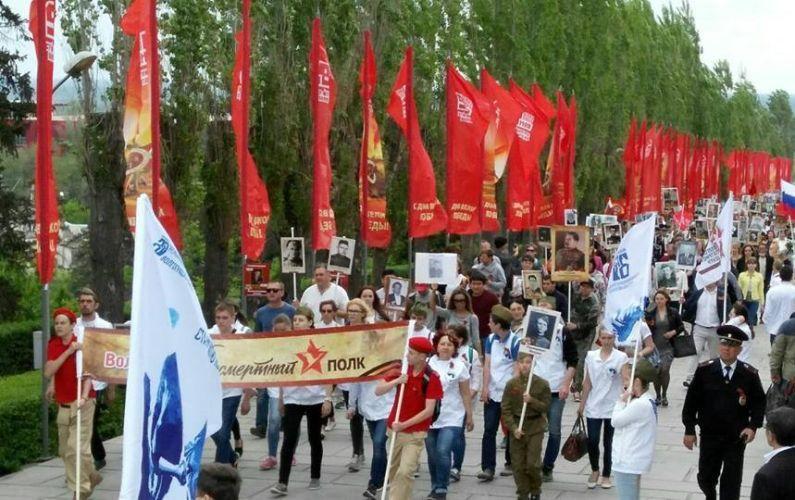 В Волгограде прошёл Бессмертный полк, в шествии приняли участие 50 тысяч человек