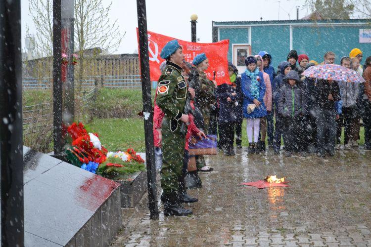 День победы в селе  Новая Еловка