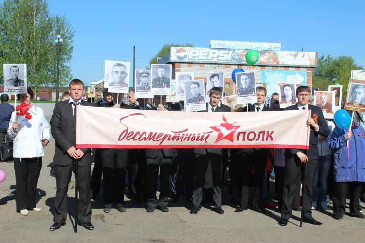 9 мая 2017г колонна «Бессмертного полка» г.Рубцовск