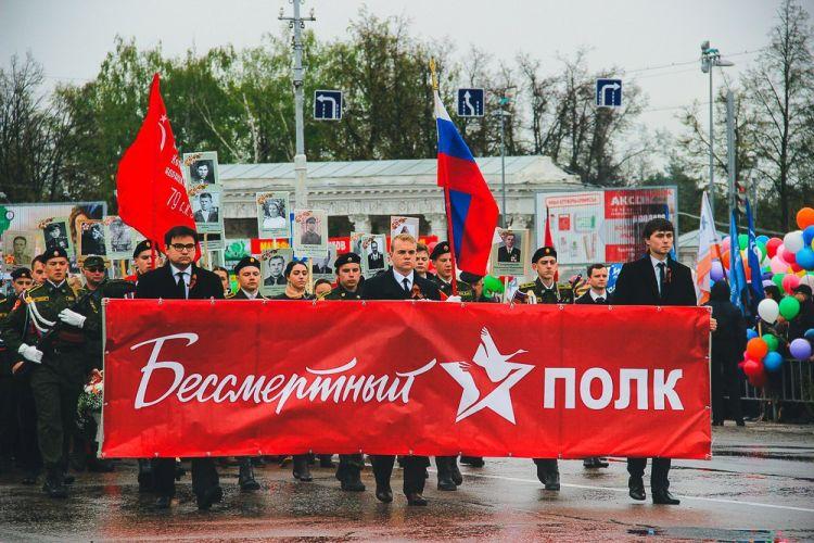Бессмертный полк г. Дзержинск 9 мая 2017 г.
