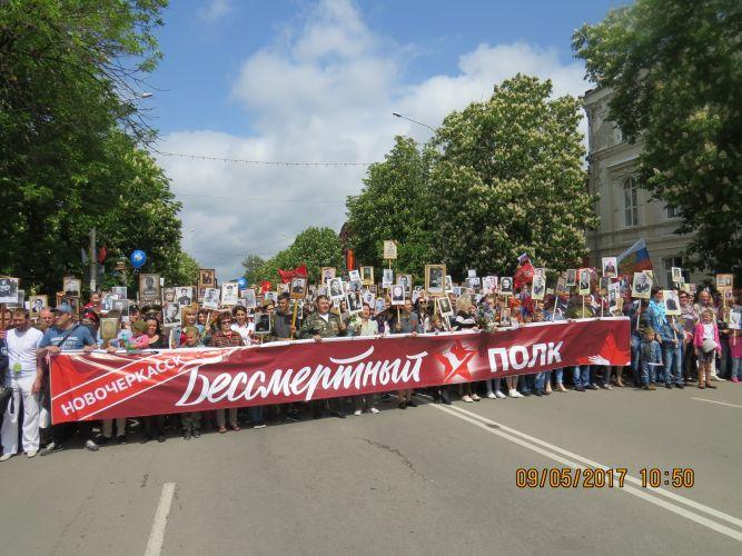 В Новочеркасске в строю «Бессмертного полка» прошли 22 тысячи человек
