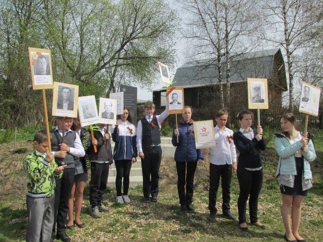 Бессмертный полк в Семёновской школе 9 мая 2017 г.