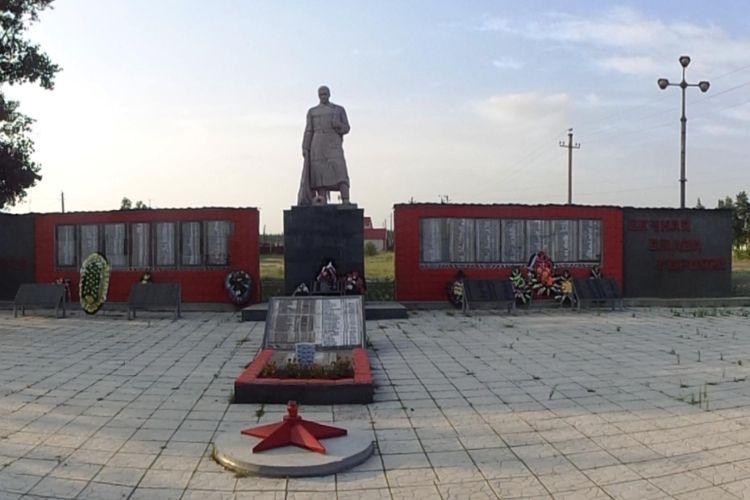 СПИСОК захороненных и увековеченных защитников Отечества в братской могиле №368 село Петропавловка