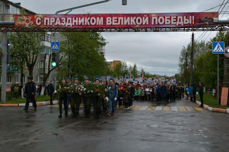 Шествие 2017 года
