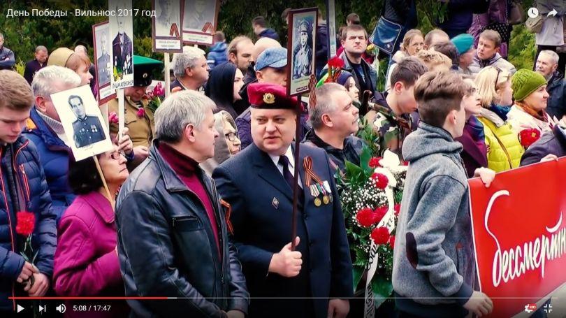 День Победы - Вильнюс 2017 год. Видео